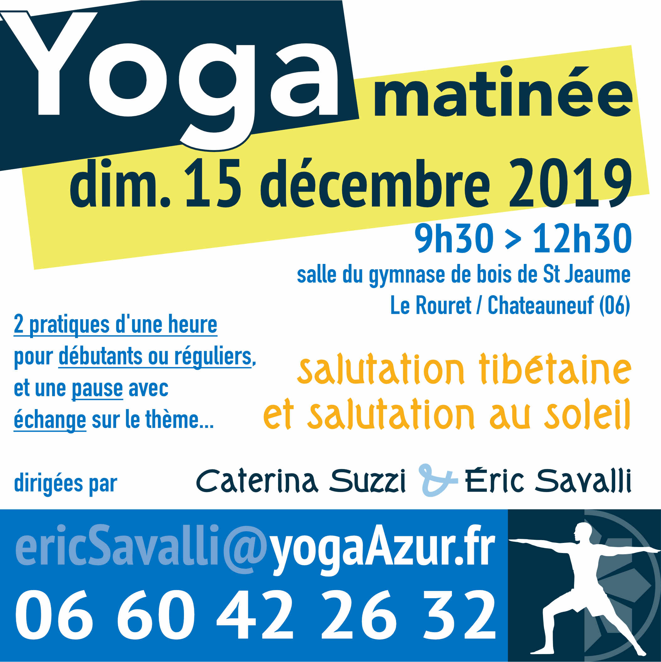 2019-12-stage-yoga-square